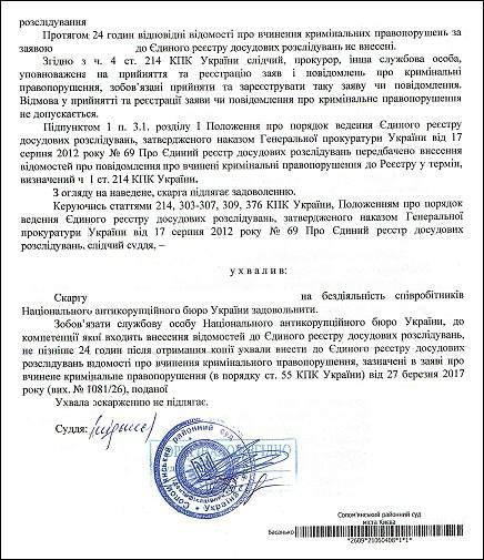 Вербицький-Дмитро-Володимирович-прокурор