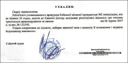 Карнаух Олена Володимирівна єрдр адвокат