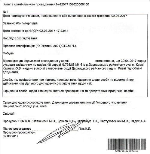 karnaux-olena-volodimirivna-yerdr