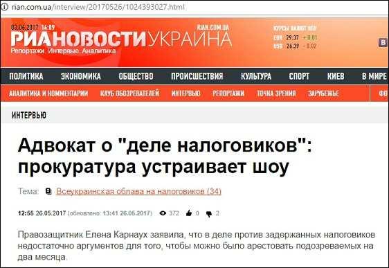 Карнаух Олена Володимирівна