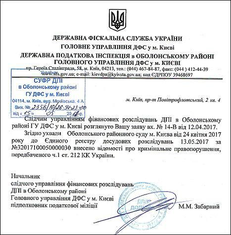 юрист-Шкуратов-Єгор-Олександрович-єрдр