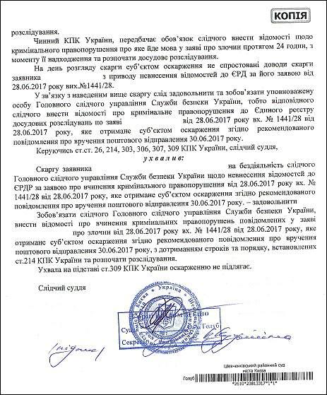 Букіна Олена Миколаївна єрдр