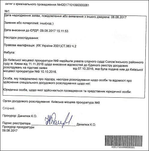 lagodich-nataliya-vitali%d1%97vna-yerdr-383