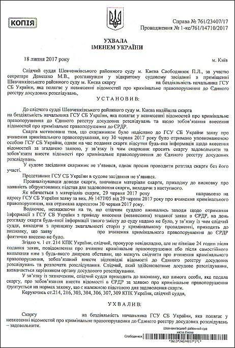polishhuk-tetyana-anatoli%d1%97vna-uxvala