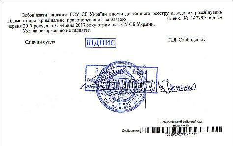 uxvala-polishhuk-tetyana-anatoli%d1%97vna