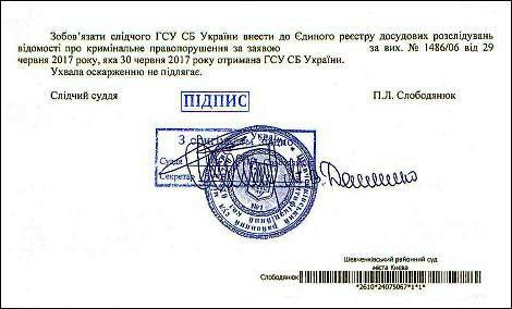 uxvala-xolodnickij-nazar-ivanovich