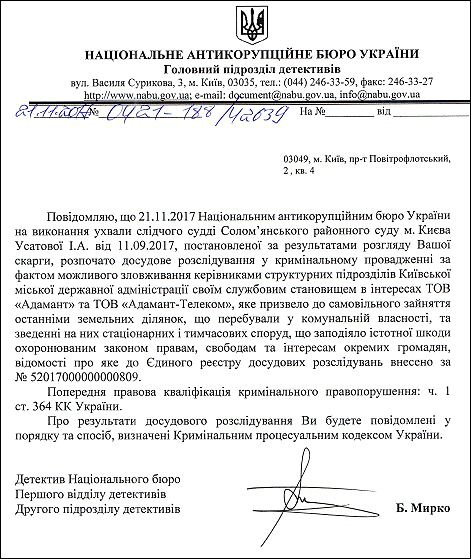 Пантелеєв-Петро-Олександрович
