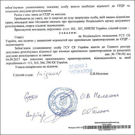 uxvala-zozulya-yurij-georgijovich