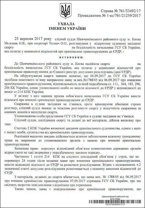 Смирнов-Олександр-Григорович-єрдр