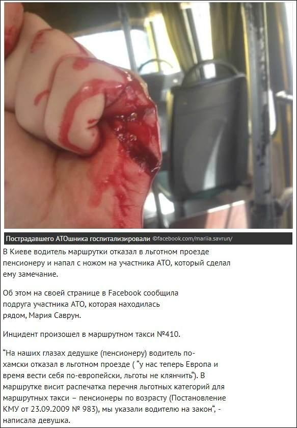 Петро Порошенко обманює бійців АТО про надання пільг 2