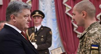 prezident-ukra%d1%97ni-ptro-poroshenko