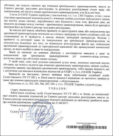 uxvala-bilous-yevgenij-vasilovich
