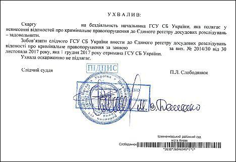 demchenko-l-d-lukyanenko-sudova-uxvala