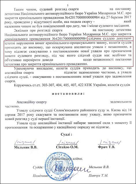 korobenko-sergij-vitalijovich-uxvala
