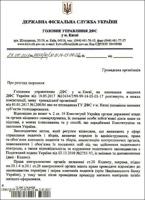 Лагутіна Злата Володимирівна брехня