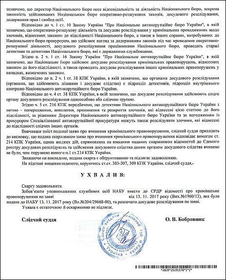 Лагутіна З.В., Семенякін, Сєдова і Верещагін 2