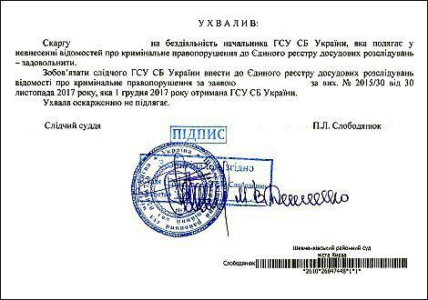 Лагутіна З.В., Семенякін, Сєдова і Верещагін 4