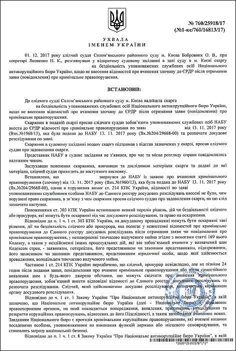 Лагутіна З.В., Семенякін, Сєдова і Верещагін