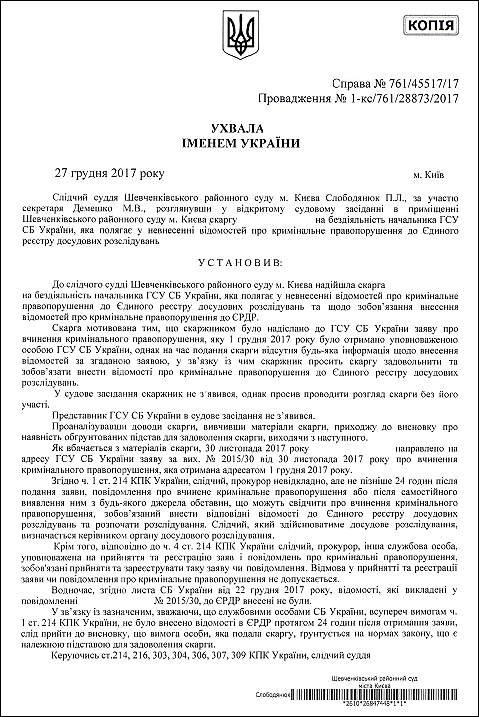 Лагутіна З.В., Семенякін, Сєдова і Верещагін 3