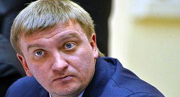 ministr-petrenko-pavlo-dmitrovich