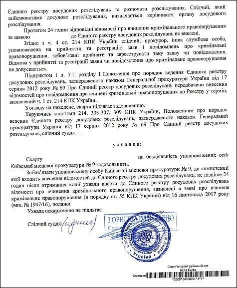 uxvala-yevdokimov-dmitro-andrijovich