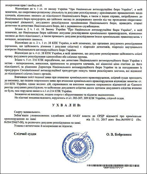 uxvala-bilan-sergij-vasilovich