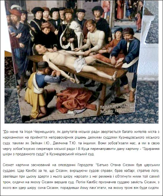 zejkan-ivan-yurijovich-shaxraj