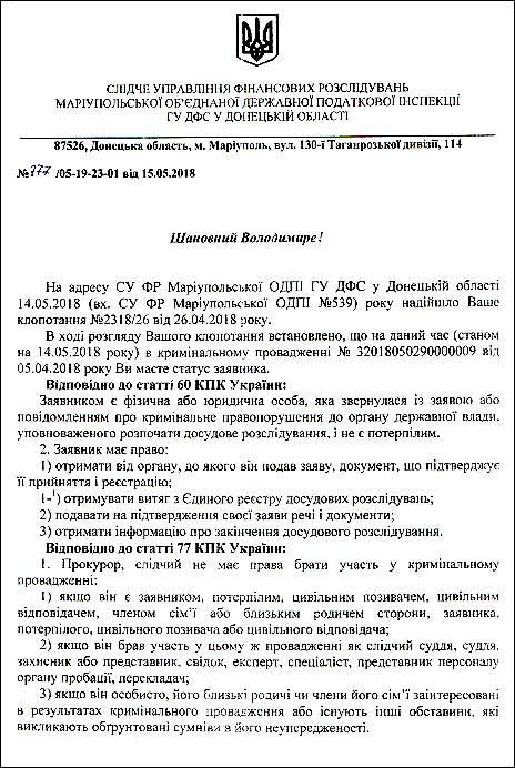 adarchenko-denis-sergijovich-shaxrajstvo