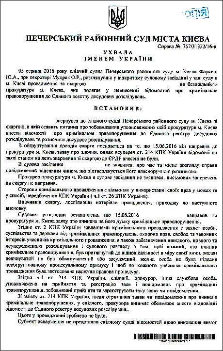 pristupa-german-leonidovich-uxvala-1