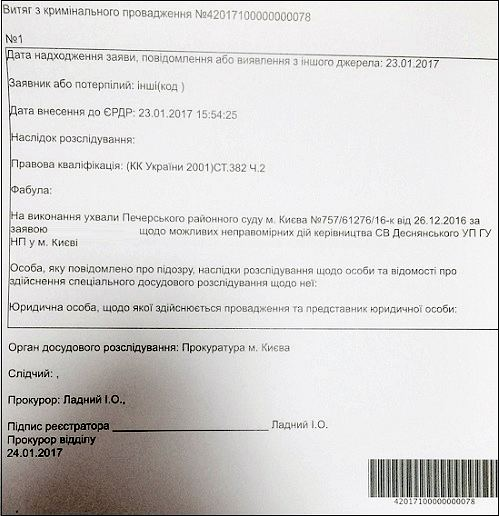 tromsin-roman-oleksandrovich-zlochin
