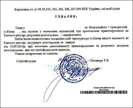 shumejko-dmitro-oleksandrovich-uxvala-2